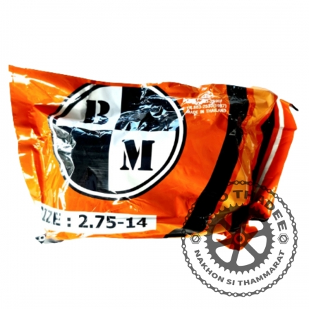 ยางใน BM ส้ม 2.75-14