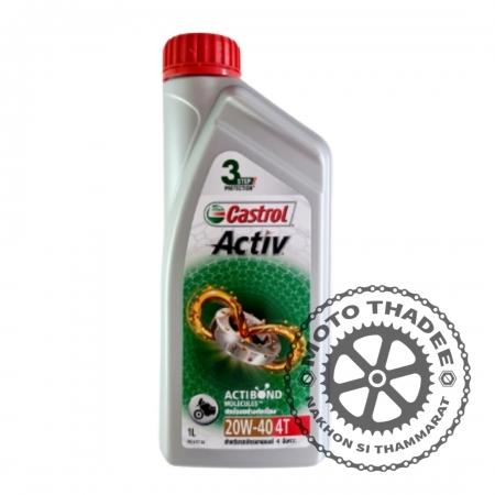 Castrol Activ 4T 20W-40 1L