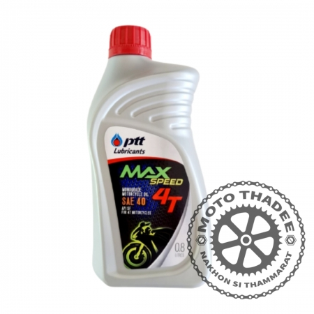 PTT Max-Speed 4T 0.8L