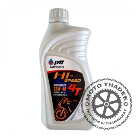 PTT Hi-Speed 4T 20W-40 0.8L