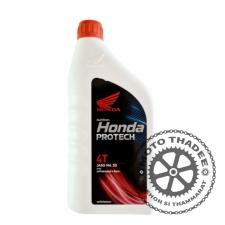 Honda Protech 4T 1L