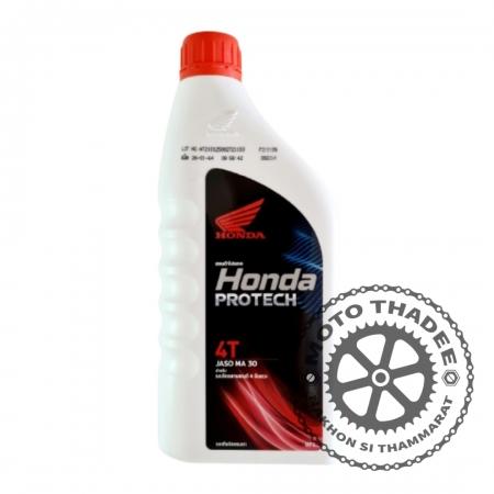 Honda Protech 4T 0.7L