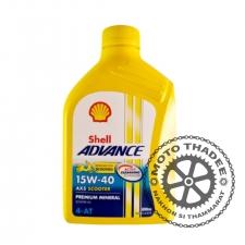 Shell Advance 15W40 4-AT 0.8L